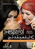 Nuevo Sueña: Español para principiantes Español-Árabe