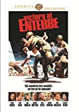 Victory At Entebbe [DVD] [1976] [Region 1] [US Import] [NTSC]
