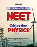 #2: Objective Physics for NEET - Vol. 1