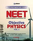 #5: Objective Physics for NEET - Vol. 1