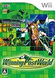 Winning Post World[Import Japonais]