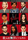 How to Get Away With Murder [DVD-AUDIO]