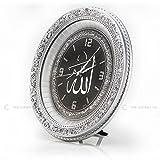 32 x 37 cm Saat Ayetli gümüs Ayetel Kürsi Cember Allah Muhammed Ayetel Kürsi Bereket Duasi Kuran Yasin Nikah Sekeri Sünnet Sekeri Karinca Nazar