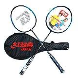 SOGAR Badminton Racquet / Racket Sports 2 Player Badminton Set/Including Badminton Bag,3 Colors
