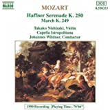 Mozart: Serenade No.7-HAFFNER SERENADE K.250& MARCH K.249