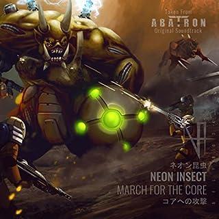 March for the Core (The Abatron Original Soundtrack)