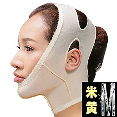 MZP Powerful face-lift / lift double chin [neck jaw sets] special face-lift mask + gift face massage wheel breathable , meters yellow m by MZP Beauty