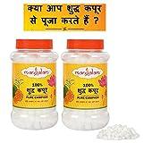 #6: 100% Pure Camphor Tablets -- Pooja And Meditation, Kapoor (MANGALAM) (250 Grams X 2 Jars)