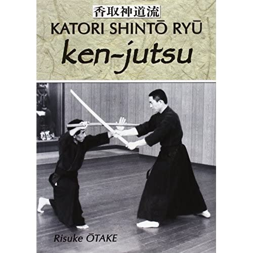 Ken-jutsu (French Edition) by Risuke Otake(1905-06-30)