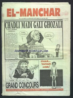 el-manchar-no-23-du-01-10-1991-journal-satirique-chadli-madi-gali-ghozali-saint-ahmed-ghozali-dinar-