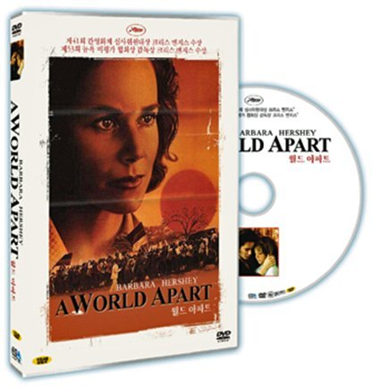 a-world-apart-1988-region-123456-compatible-dvd
