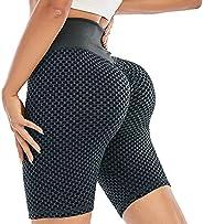 SLTY Butt Lifting Yoga Shorts for Women High Waisted Tummy Control Workout Shorts Textured Biker Beach Hot Pan
