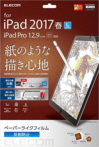 Elecom iPad Film iPad Pro 12,92017Modell Papier Anti Reflection tb-a17lflapl