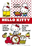 Jigsaw Puzzle Petit Hello Kitty 204 small piece Kitty Red White (10cm x 14.7cm, corresponding panel: Petit only) (japan import)