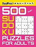 500 Easy Sudoku Puzzles for Adults (with answers)