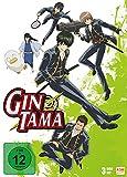 Gintama Box 3 - Episode 25-37 [3 DVDs]