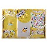 #8: EIO® Mini Berry Gift Set-13 Pcs For New Born (Yellow)