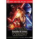 Star Wars: The Force Awakens - Autoplay