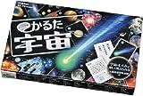 Karuta visual universe (japan import)