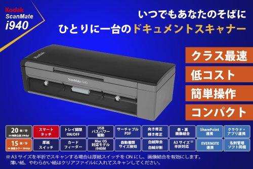Deals For Kodak i940 A4 Colour Document Scanner Special