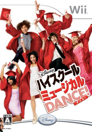 High School Musical 3: Senior Year Dance[Japanische Importspiele]