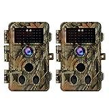 2er Beutekamera 16MP 1080P Wildtierkamera Jagd Kamera 120° Weiter Winkel Wildkamera, mit Bewegungsmelder,IP66 Wasserdicht, IR Nachtsicht und 2,4