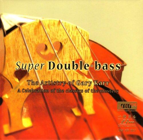 Super Double Bass (XRCD) [Import USA]