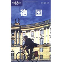 Lonely Planet travel guide series: Florence (with loose-leaf map) (Paperback)(Chinese Edition)