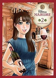 Château Narumi Edition simple Tome 2