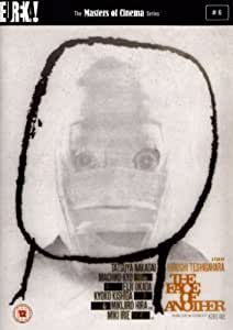 The Face of Another [DVD] [1966]