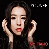 Produkt-Bild: My Piano