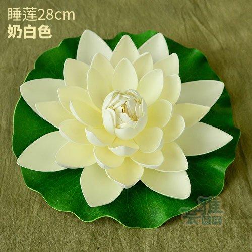 Xin Pang Simulation künstlichen Blumen Lotus Lotus Leaf Pool Dekoration Kulturlandschaft Fake Sleeping Lotus Flower Fish Tank Floating Tanz Requisiten, Seerose 28 cm Milch Weiß