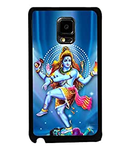 ifasho Designer Back Case Cover for Samsung Galaxy Note Edge :: Samsung Galaxy Note Edge N915Fy N915A N915T N915K/N915L/N915S N915G N915D (Siva Sukabumi Indonesia Guntakal)