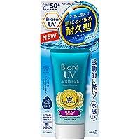 Biore UV Aqua Rich Watery Essence SPF50+/Pa++++ +