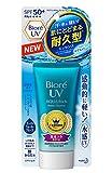 Biore - Crema solar UV Aqua / SPF 50+ / PA + + + +.