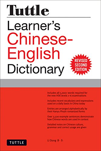 Tuttle Learner's Chinese-English Dictionary por Li Dong