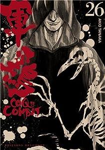 Coq de Combat Nouvelle édition Tome 26