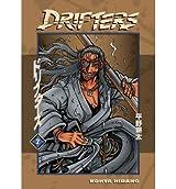 Drifters Volume 2