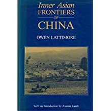 Inner Asian Frontiers of China
