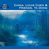 Duet for Erh-Hu, Yang Qin