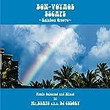 Bon-Voyage Escape:Rainbow Groo [Import allemand]