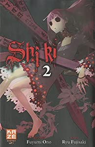 Shi Ki Edition simple Tome 2