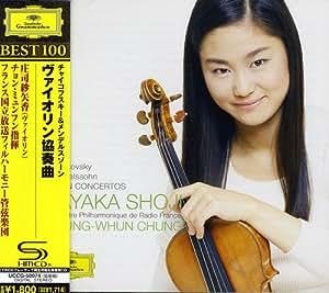 Tchaikovsky & Mendelssohn: Violin Concertos [SHM-CD]