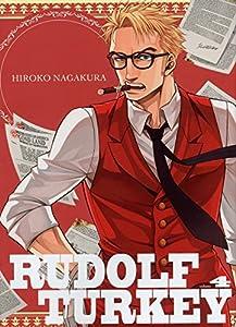 Rudolf Turkey Edition simple Tome 4
