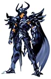 Saint Seiya Myth Cloth Wyvern Rhadamanthys Surplice Action Figure