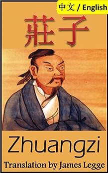 Zhuangzi: Bilingual Edition, English and Chinese: 莊子 by [莊子]