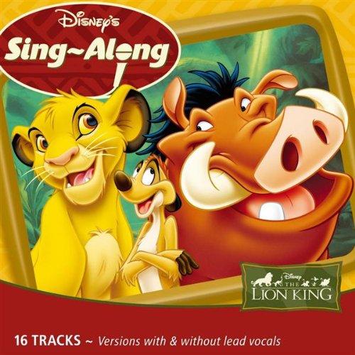 Queen Of The Jungle (Album Ver...