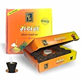 #3: Zed Black Manthan Premium Sambrani-Cup-Box (Pack Of 3)- Long lasting Pleasing Aroma Cups for Everyday Use