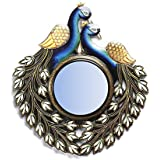 "D'Dass™ Peacock 20"" Decorative Wall Mirror / Wall Decorative/Mirror For Wall / Hanging Mirror / Painted Mirror / Small Mirror By D'Dass/Wall Mirror For Living Room/Bathroom Mirror/Mirror For Gift/Christmas & New Year Festival"