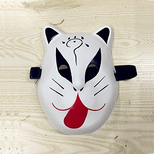 erende Masken glücklichen Katzen - Masken Street Dance Volkstanz Gast V-vendetta Maske, die Maske, Fluorescent Glow-in-the-happy Pussy single Masken zu verkaufen (dunkel) (Maske Zu Verkaufen)